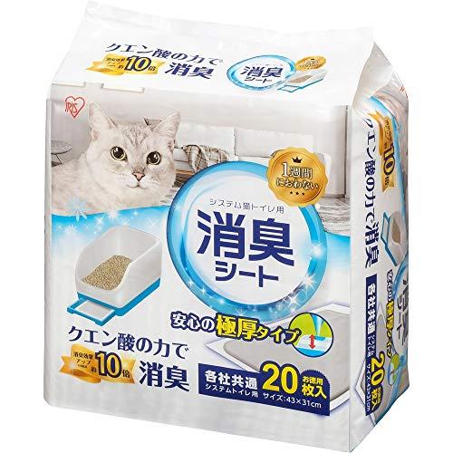 アイリスオーヤマ『システム猫トイレ用脱臭シート クエン酸入り』
