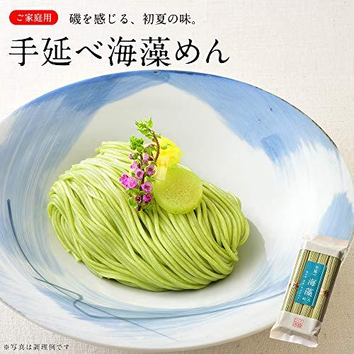 三輪山本 家庭用 手延べ海藻めん 200g(4束入り)