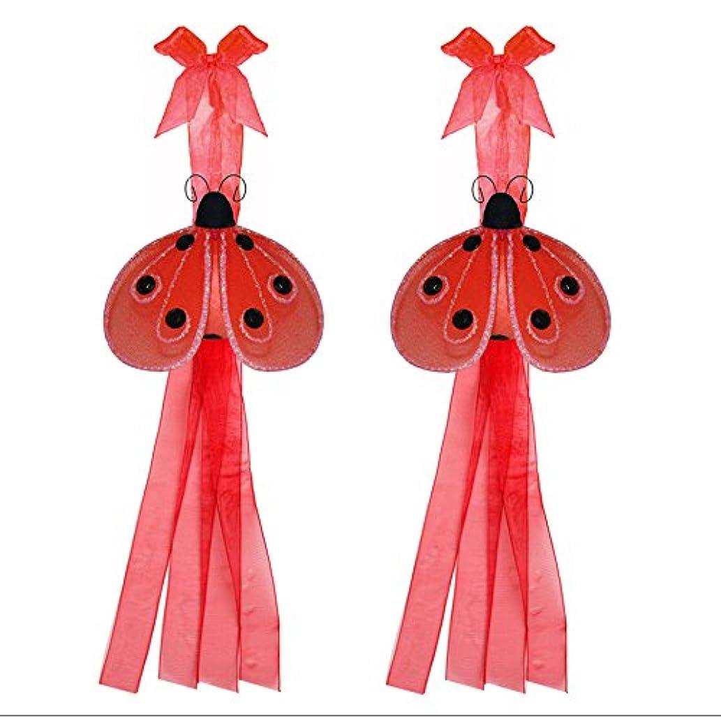Ladybug Curtain Tiebacks Red Black Shimmer Nylon Ladybugs Pair Set Decorations Window Treatment Holdback Sheer Drapes Holder Drapery Tie Back Baby Nursery Bedroom Girl Room Kid Decor Home Bathroom DIY