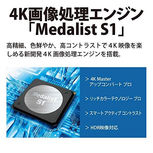 シャープSHARP有機ELテレビ4Kチューナー内蔵AndroidTVMedalistS1搭載2020年モデル4T-C48CQ148V型(4.5畳~6畳視聴距離90cm)