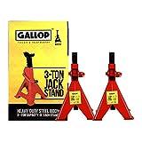 Gallop KCST3T Jack Stand/Steel High Lift Jack Stands 3 Ton Jack for Car/Four Wheeler