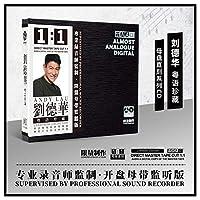 原音开盘母带1:1直刻 刘德华专辑粤语珍藏发烧试音母盘CD碟片