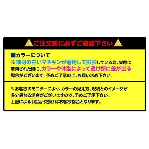 (シータ)si-taカラータイツ80Dマチ付きL-LL日本製ネイビー