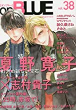 on BLUE vol.38 (on BLUEコミックス)