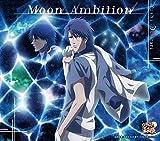 Moon Ambition 歌詞