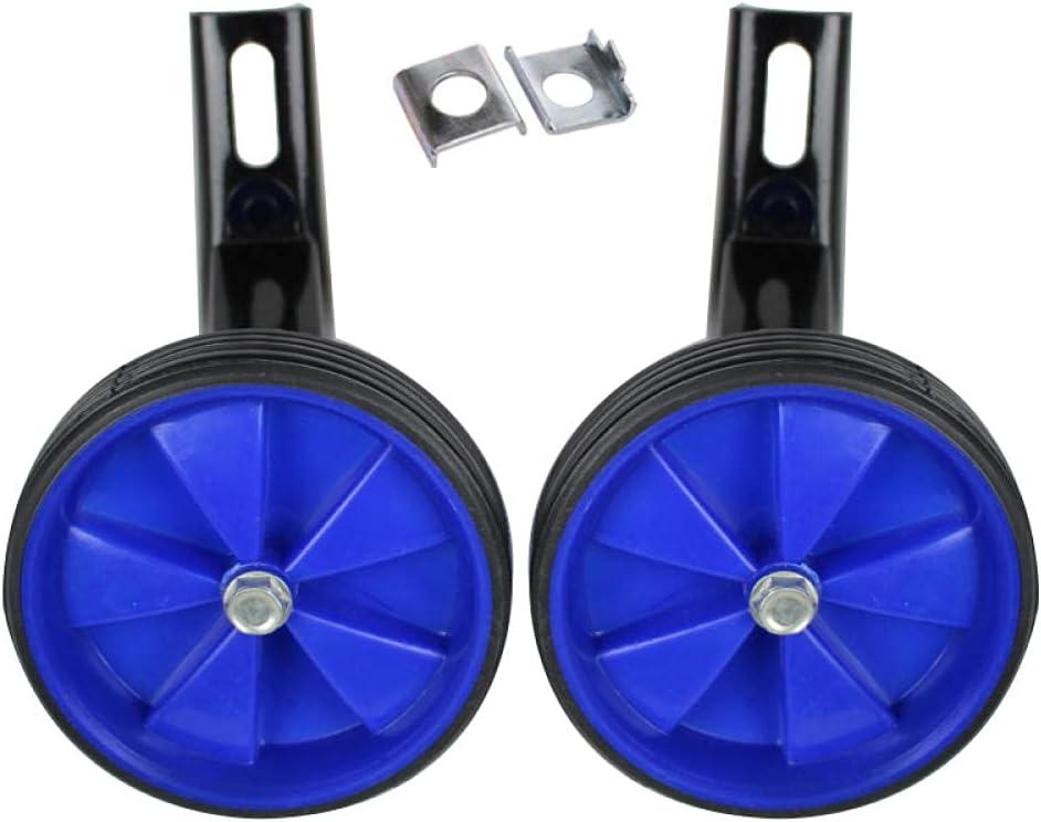 DWXN Max 54% OFF Training Wheel Attachment for Boy Trainin inch Max 87% OFF 18 Bike
