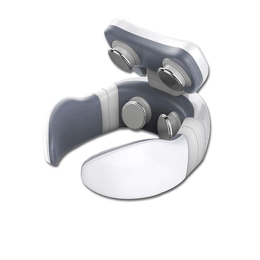 帝国主義類推アノイ多機能ネックマッサージャー、インテリジェント電磁パルスネックマッサージャー、加熱機能付きインテリジェント子宮頸マッサージャー、3Dアクセサリーテクノロジー (Color : White)