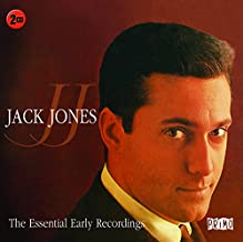 Essential Early Recordings