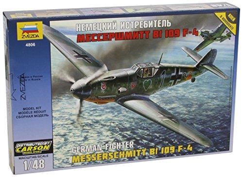 """German fighter """"Messerschmitt"""" Bf-109F4"""