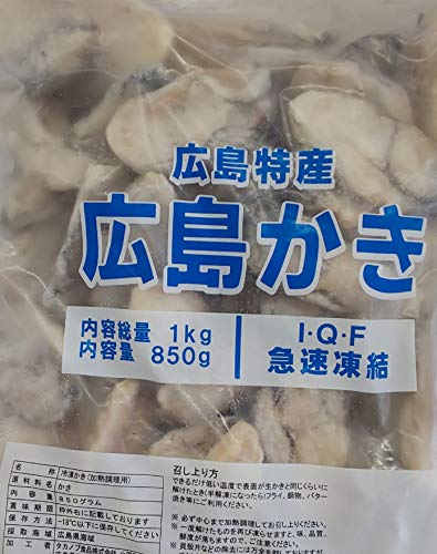 広島県産 冷凍 牡蠣 ( 2L ) 2kg 1kg(NET850g)×2P カキ 業務用 特大 大人気
