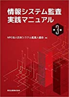 513lP7SET1L. SL200  - 情報システム試験 01