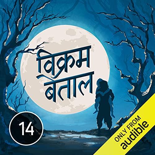 Niyati ka khel cover art