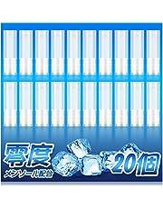 プルームテックプラス互換 カートリッジ 零度 スーパー清涼感 1個あたり約300回吸引 液漏れ防止 カプセル対応可能 20本入り M4型