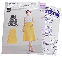 型紙・パターン フィットパターンサン フレアー ラップスカート 5544