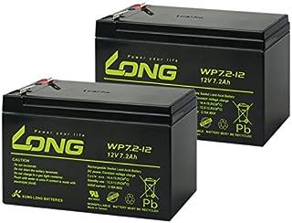 LONG 完全密封型鉛蓄電池 WP7.2-12 2個セット