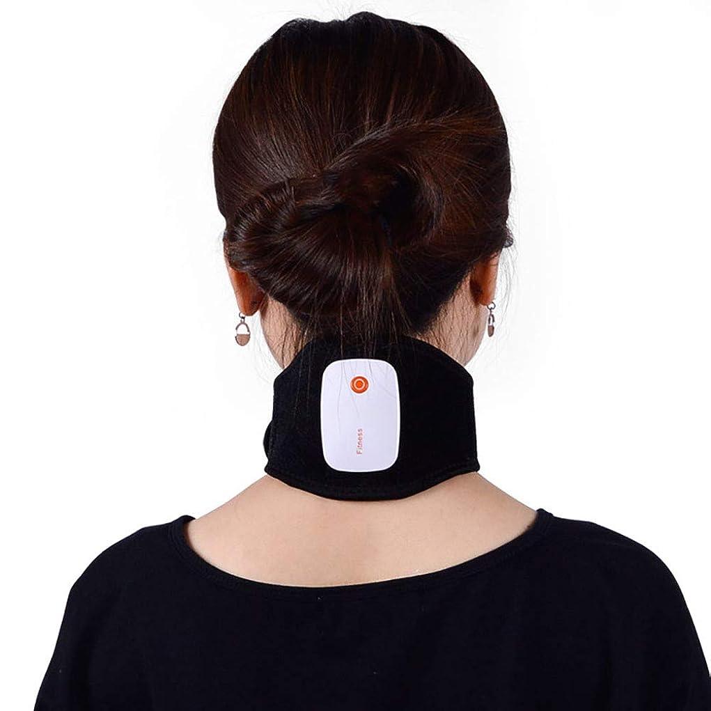 アリ影響ダンスマッサージ首、APPスマート頸部マッサージ、多機能パルス針首マッサージ療法器具、8モードマッサージ、ポータブルディープマッサージ