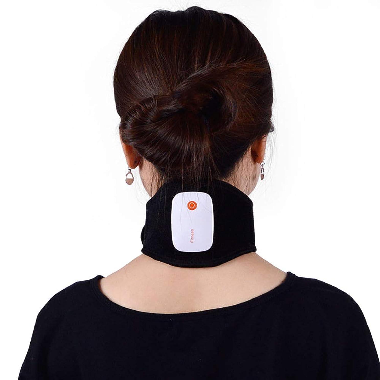 知覚するちょうつがい縞模様のマッサージ首、APPスマート頸部マッサージ、多機能パルス針首マッサージ療法器具、8モードマッサージ、ポータブルディープマッサージ