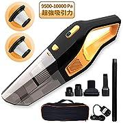 Gaizua ハンディクリーナー 掃除機 2速モード コードレス 9500-10000pa 強力 掃除 充電式 35分間連続稼働 家庭用/車用 クリーナー
