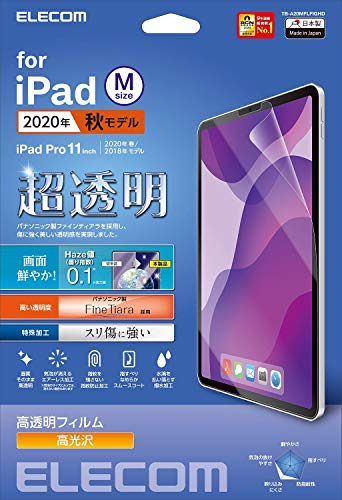 エレコム iPad Air 2020 10.9インチ (第4世代) / iPad Pro 11(20…