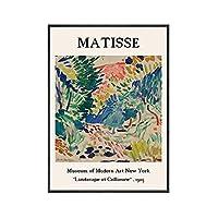 Matisse マティスクラシックアートパネルワーク展ポスター Poster とプリントギャラリーウォールアートパネル北欧スタイルのキャンバスアート絵画インテリアリビングルームの壁飾り写真40x60cmフレームなし 名画 絵画 インテリア おしゃれ ポスター 北欧 フレームなし