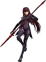 Siyushop Fate/Grand Order: Lancer Scathach Figma Action Figure - Highly Detailed Accurate Sculpt - Equipped with Weapons - High 15CM