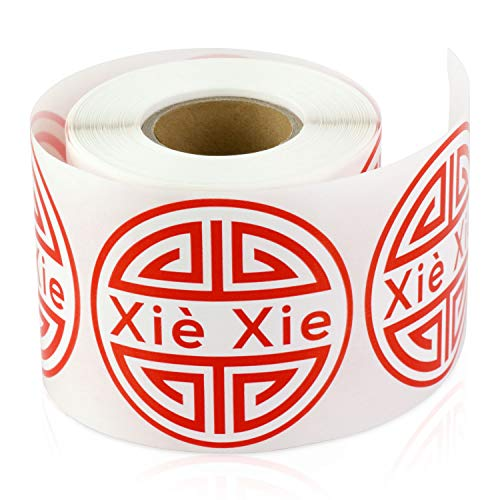 2 Inch Round - Xié Xie Thank You in Chinese Safe Adhesive Gift Decorative Envelope Sealing Stickers Labels by Tuco Deals (Red/White, 2 Rolls Per Pack)