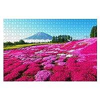 1000ピース ジグソーパズル 風景 ニセコの絶景は芝桜 子供 おもちゃ 室内 プレゼント 誕生日プレゼント 女の子 男の子 知育玩具