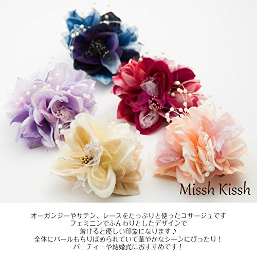 ミッシュキッシュ『パールが華やか2輪のフェミニンコサージュ』