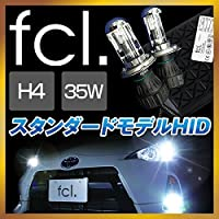 fcl. マイクラC+C MICRA K12 ハロゲン2灯用35W H4 Hi/Lo HIDキット 【6000K】リレーレスタイプ