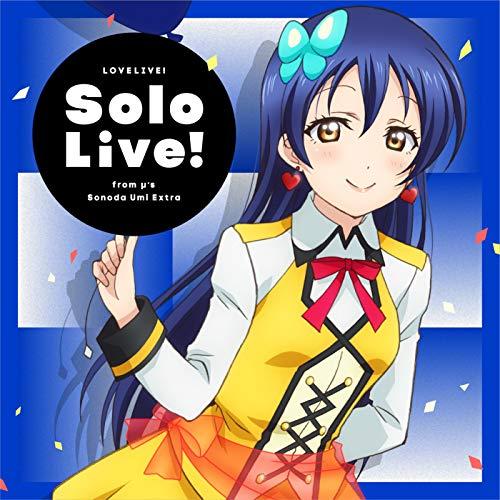ラブライブ!Solo Live! from μ's 園田海未 Extra