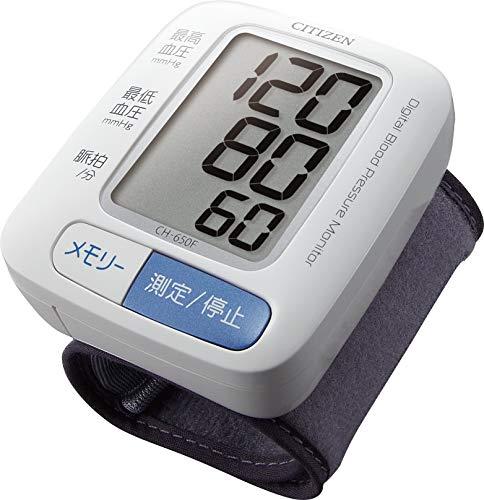 シチズン 電子血圧計 (手首式) CH-650F ホワイト