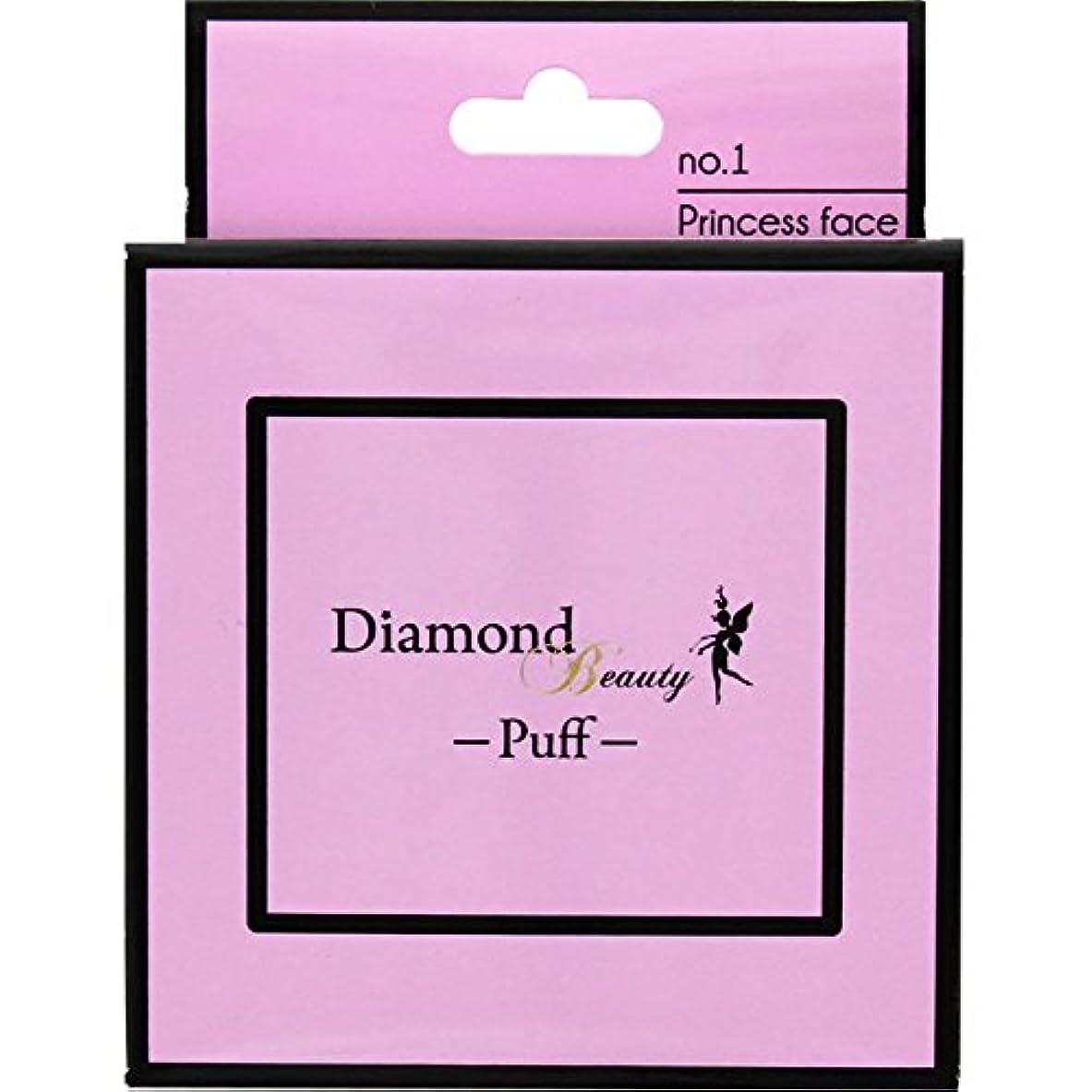 統合時計れんがダイヤモンドビューティー パフ 01 プリンセスフェイス
