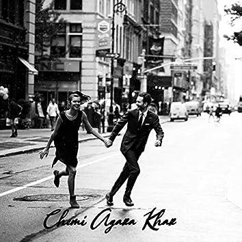 Chemi Agara Khar (feat. Mariam Berishvili)
