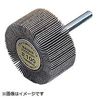 TRUSCO(トラスコ) フラップホイール 外径40X幅30X軸径6 (5個入) 80# UF4030-80