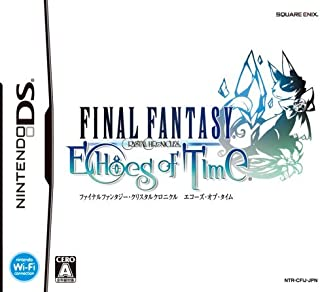 Final Fantasy Crystal Chronicles: Echoes of Time [Japan Import] by Square Enix [並行輸入品]