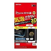 iBUFFALO iPhone6s / iPhone6 液晶保護フィルム 3Dイージーフィット 高光沢タイプ ホワイト  BSIP15FEF3GWH
