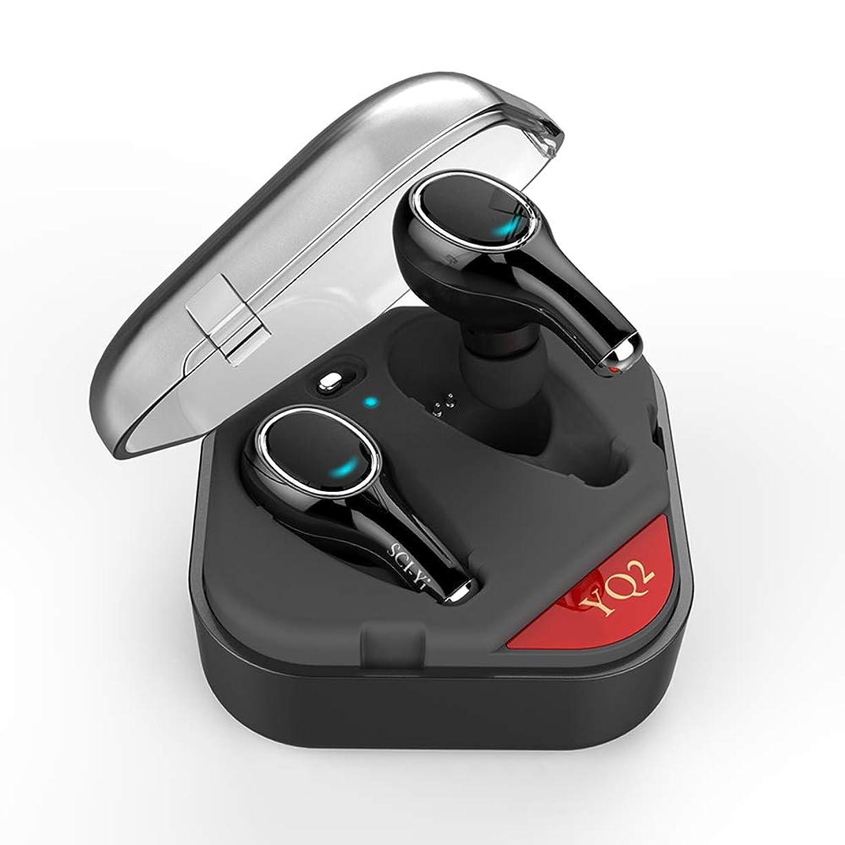 前提小道揮発性Docooler 完全 イヤホン ワイレス TWS BT4.2対応 マイク内蔵 高音質 音楽 ハンズフリー 通話機能 ノイズキャンセリング 運転/スポーツなど用 充電ケース付き ブラック