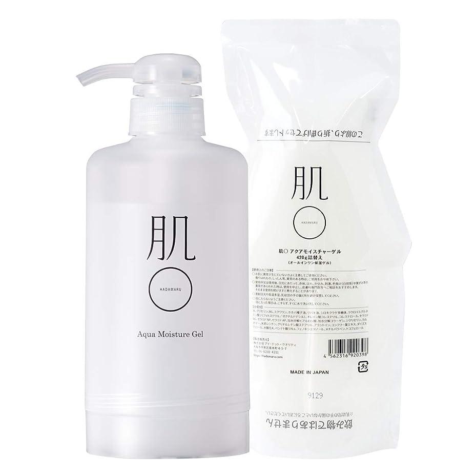 お風呂やめるスチール【Renewal】肌まる アクアモイスチャーゲル420g専用ポンプセット (NET420g)