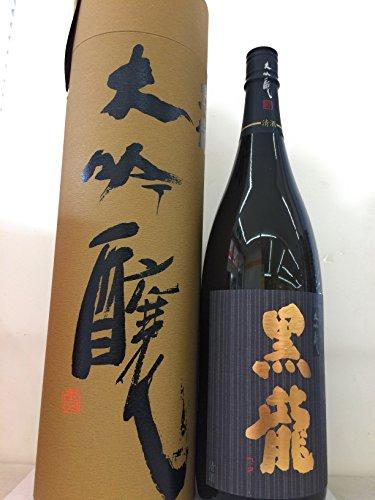 第25位:黒龍酒造『黒龍 大吟醸』