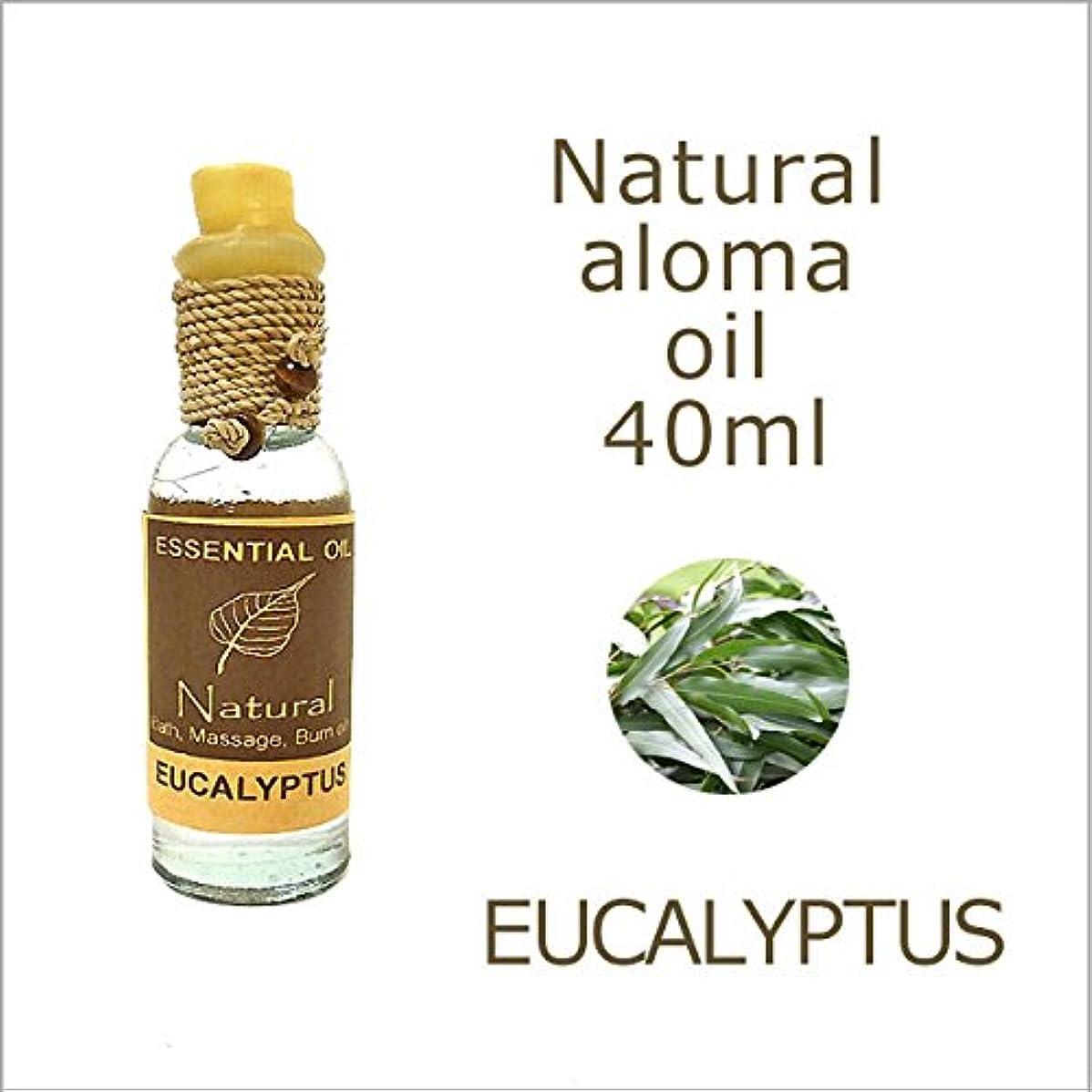モナリザスペア反響するユーカリ Eucalyptusアロマオイル40ml マッサージオイル アジアン 雑貨 バリ 雑貨 タイ 雑貨 アジアン インテリア 花粉 対策 並行輸入品