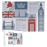 ロンドンイギリステーマランドマークとフラグ 大人 子供 300ピースの木製パズル 誕生日 プレゼント 教育ゲーム パズルゲーム ギフト 人気