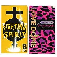 オカモトシー LOVE DOME (ラブドーム) コンドーム パンサー 12個入 + FIGHTING SPIRIT (ファイティングスピリット) コンドーム Sサイズ 12個入