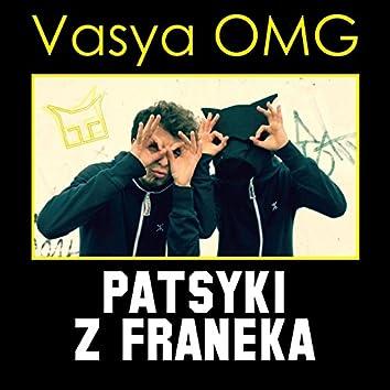 Vasya OMG