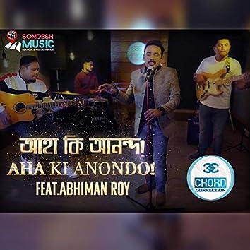 Aha Ki Ananda Cover (feat. Abhiman Roy)