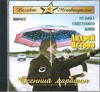 Music of Soviet Film