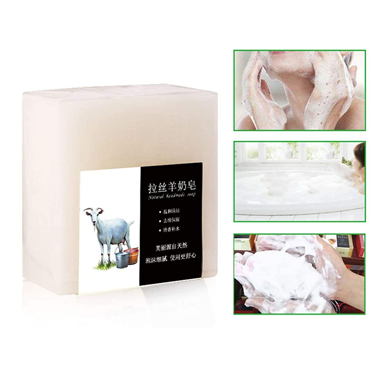 Ofanyia Natural Handmade Soap Oil Control Deep Cleansing Moisturizing Soap For Face And Body