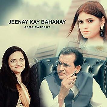 Jeenay Kay Bahanay