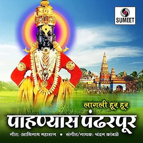 Chandan Kambale