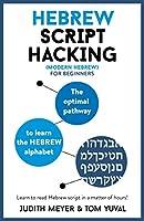 Hebrew Script Hacking