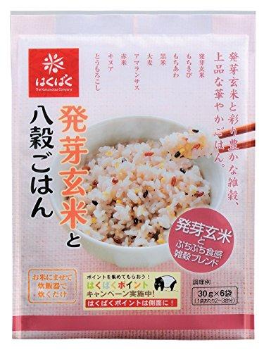 はくばく 発芽玄米と八穀ごはんSP30g×6パック